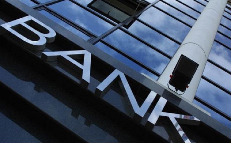 Azioni bancarie: migliori titoli bancari su cui investire 2021; guida ed analisi a cura di InvestimentiFinanziari.net